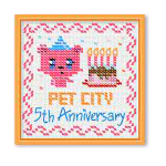 Pet City 5th Anniversary Wall Hanging