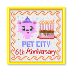 Pet City 6th Anniversary Wall Hanging